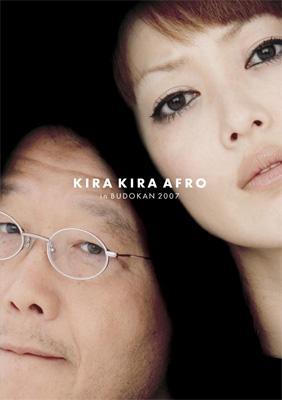きらきらアフロ in 武道館 2007