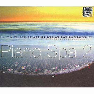 Piano Spa: 2