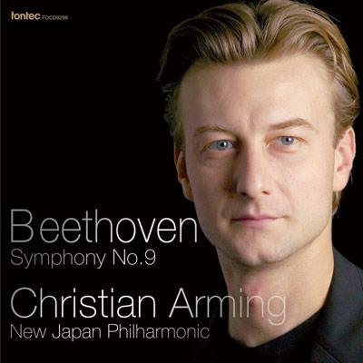 交響曲第9番『合唱』 アルミンク&新日本フィル、他