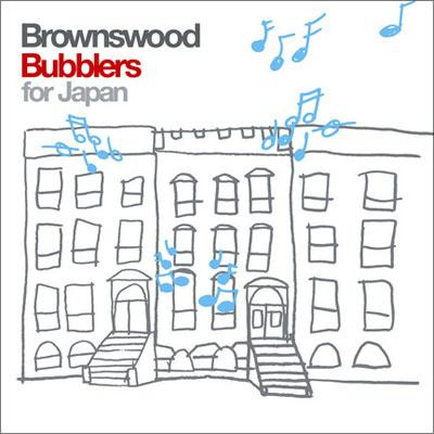 Brownswood Bubblers: For Japan