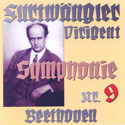 交響曲第9番『合唱』 フルトヴェングラー&バイロイト(1951)