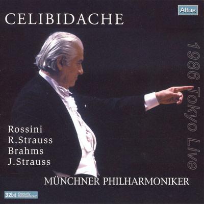 ブラームス:交響曲第4番、R.シュトラウス:『死と変容』、他 チェリビダッケ&ミュンヘン・フィル(2CD)