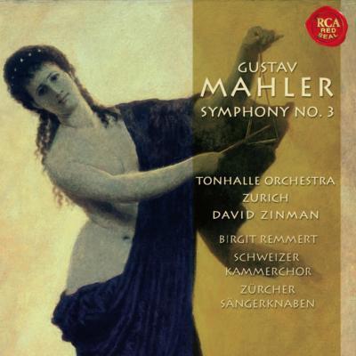 交響曲第3番 ジンマン&チューリヒ・トーンハレ管弦楽団(2SACD)