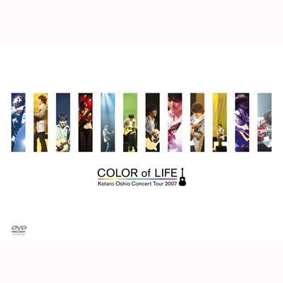 コンサートツアー 2007: Color Of Life