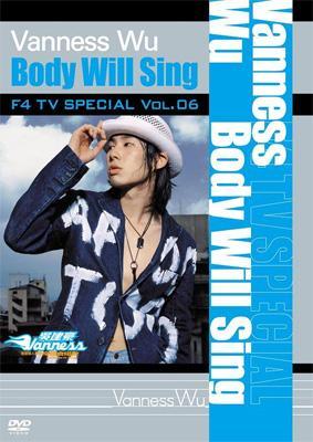 F4 TV Special Vol.6 ヴァネス・ウー「Body Will Sing」