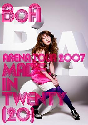"BoA ARENA TOUR 2007""MADE IN TWENTY(20)"