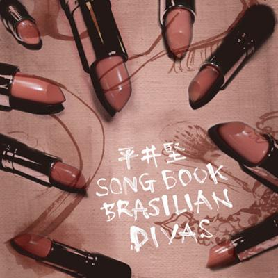 平井堅 SONGBOOK BRASILIAN DIVAS