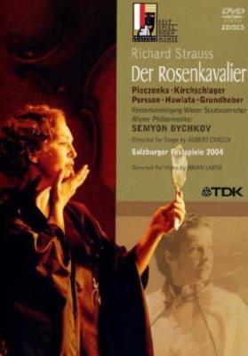 『ばらの騎士』全曲 カーセン演出、ビシュコフ&ウィーン・フィル、ピエチョンカ、キルヒシュラーガー、ハヴラタ