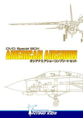 American Airshow