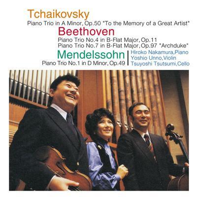Piano Trio.4, 7: 中村紘子(P)海野義雄(Vn)堤剛(Vc)+tchaikovsky, Mendelssohn