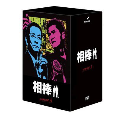 相棒 season 4 DVD-BOX II