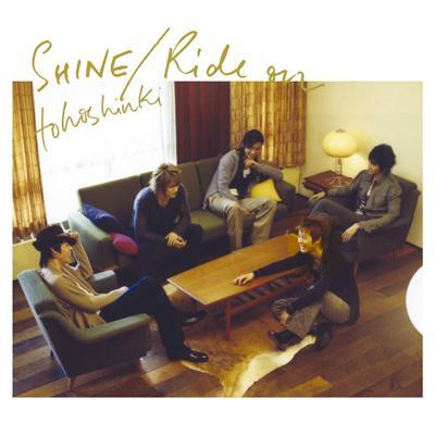 Shine / Ride On (+DVD)
