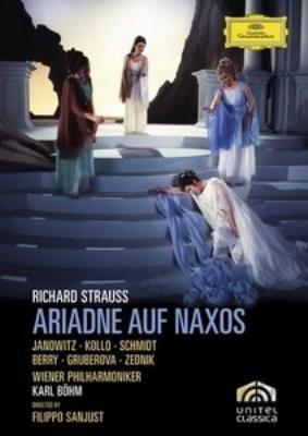 歌劇『ナクソス島のアリアドネ』全曲 サンユスト監督、ベーム&ウィーン・フィル、ヤノヴィッツ、グルベローヴァ