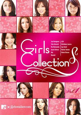 Girls Collection: Vol.1