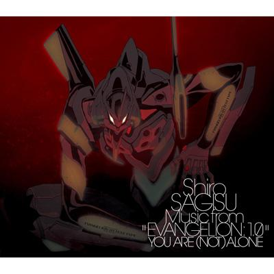 Music From Evangelion: 1.0: You Are (Not)Alone