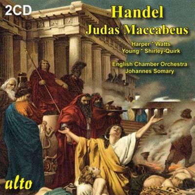 『マカベウスのユダ』 ソマリー&イギリス室内管弦楽団、ハーパー、ワッツ、他(2CD)