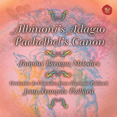 アルビノーニのアダージョ、パッヘルベルのカノン、バッハ:G線上のアリア パイヤール