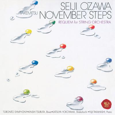 ノヴェンバー・ステップス、他 小澤征爾&トロント交響楽団