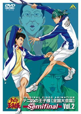テニスの王子様 Original Video Animation 全国大会篇 Semifinal Vol.2