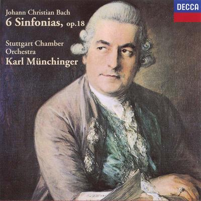 6つのシンフォニア ミュンヒンガー&シュトゥットガルト室内管