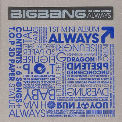 Always: Mini Album