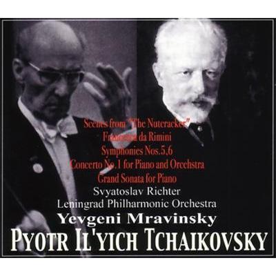 交響曲第5番、第6番、ピアノ協奏曲第1番、他 ムラヴィンスキー&レニングラード・フィル、リヒテル(3CD)