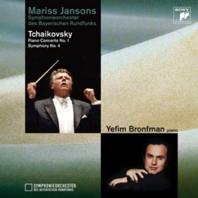交響曲第4番、ピアノ協奏曲第1番 ブロンフマン(ピアノ)ヤンソンス&バイエルン放送交響楽団