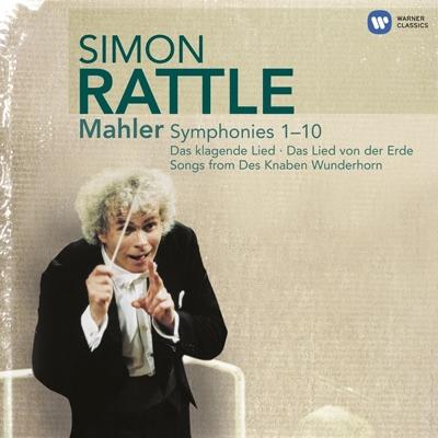 交響曲全集 サイモン・ラトル&バーミンガム市交響楽団、ベルリン・フィル、ウィーン・フィル、他(14CD)