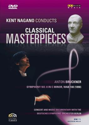 交響曲第8番第2稿(ハース版) ナガノ&ベルリン・ドイツ交響楽団(2005)