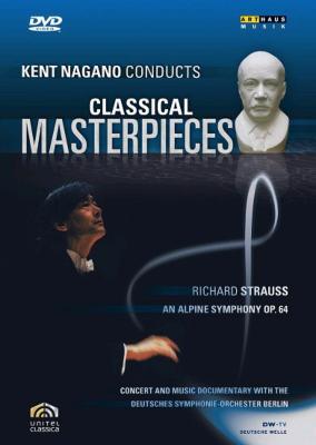 アルプス交響曲 ナガノ&ベルリン・ドイツ交響楽団(ドキュメンタリー付)