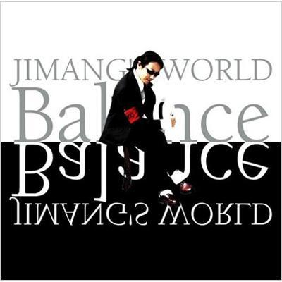 じまんぐの世界 Balance