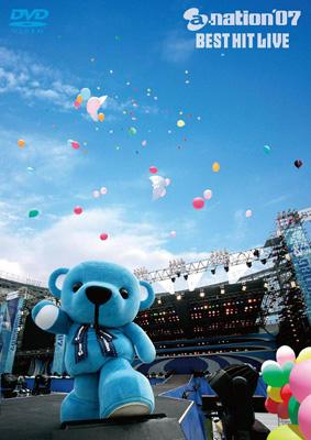 a-nation'07 BEST HIT LIVE