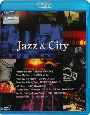 V-music10 Jazz & City