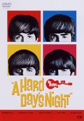 Hard Day's Night: ハード デイズ ナイト