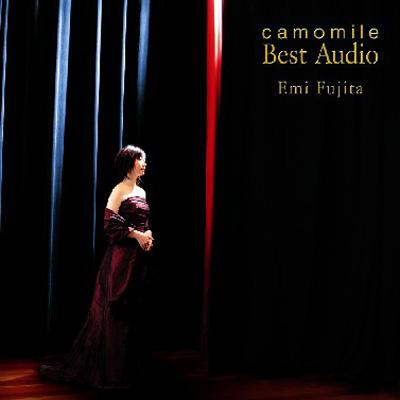 camomile Best Audio