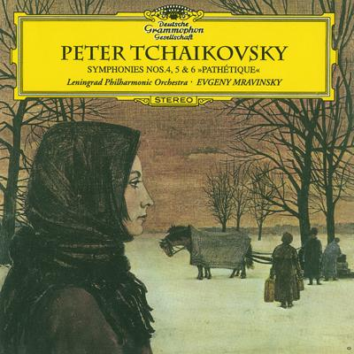 後期3大交響曲集 ムラヴィンスキー&レニングラード・フィル(SHM−CD)