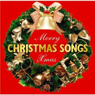 merry xmas クリスマス ソング hmv books online uicy 4430 1