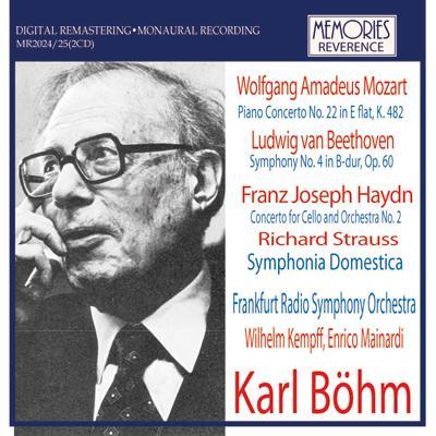 R.シュトラウス:家庭交響曲、ベートーヴェン:交響曲第4番、他 ベーム&フランクフルト放送交響楽団(2CD)