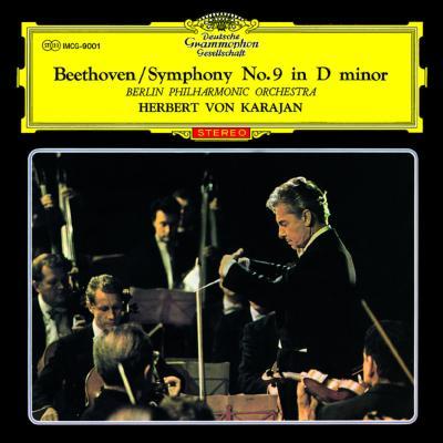 交響曲第9番 カラヤン&ベルリン・フィル(ガラスCD+通常CD)
