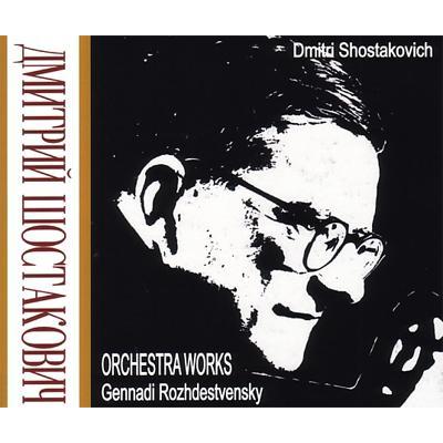 管弦楽作品集 ロジェストヴェンスキー&ソビエト国立文化省響、モスクワ・フィル、他(5CD)
