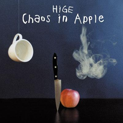 """""""Chaos in Apple"""