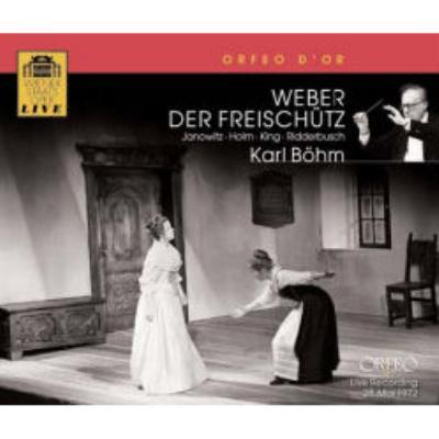 歌劇『魔弾の射手』全曲 ベーム&ウィーン国立歌劇場(2CD)