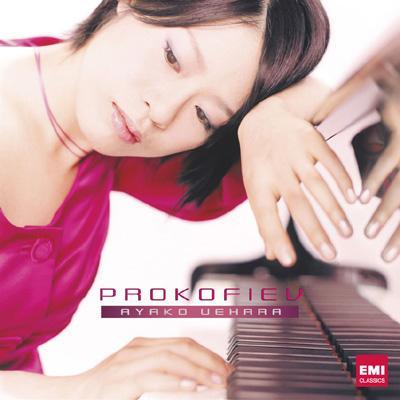 ピアノ・ソナタ第7番、『ロメオとジュリエット』より、他 上原彩子(p)