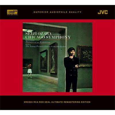 『展覧会の絵』、他 小澤征爾&シカゴ交響楽団(XRCD)