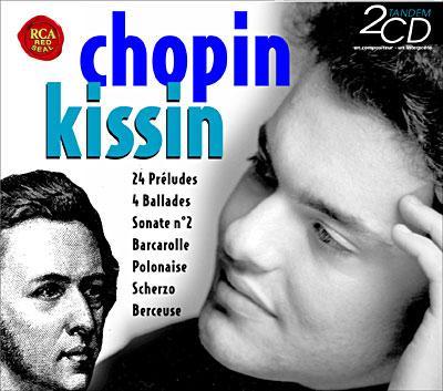 24の前奏曲、バラード第1〜4番、ピアノ・ソナタ第2番、ほか キーシン(p)(2CD)