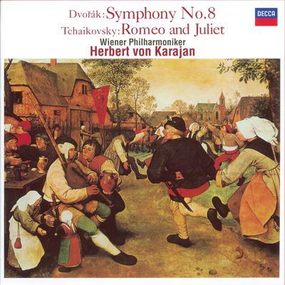 交響曲第8番、他 カラヤン&ウィーン・フィル
