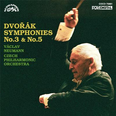 交響曲第3番&第5番 ノイマン&チェコ・フィル