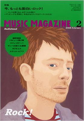 Music Magazine: 2008年: 2月号