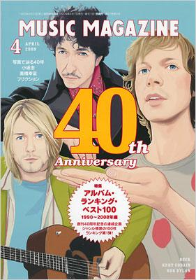 Music Magazine: 2009年4月号