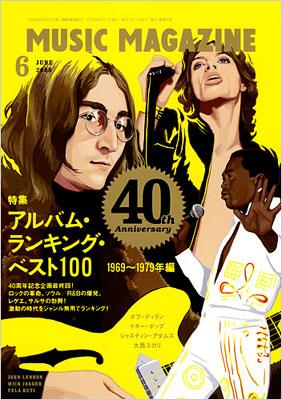 Music Magazine: 2009年: 6月号